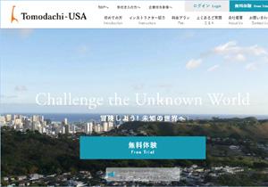 Tomodachi-USA