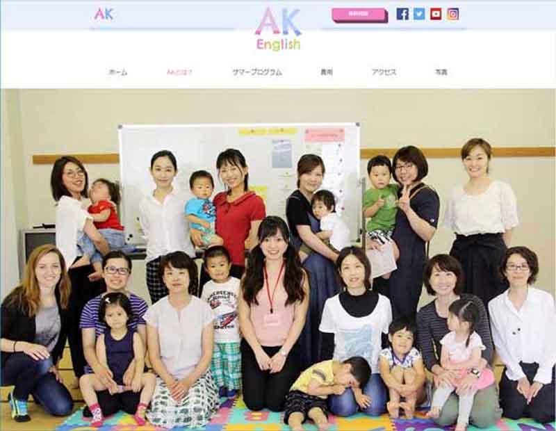 AK-English