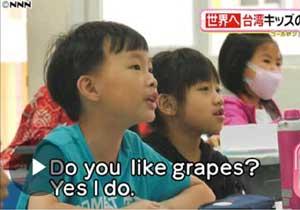 台湾の子供達