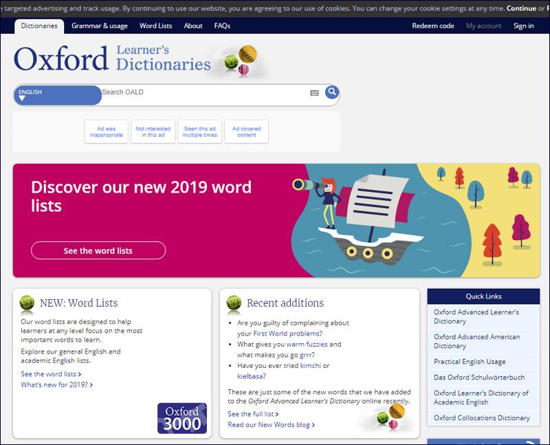 Oxfordホームページ
