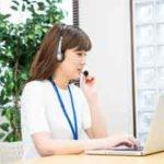 オンライン英会話の無料体験レッスンを上手に活用しよう!