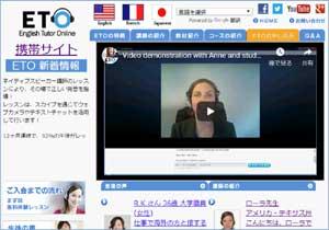 English Tutor Online