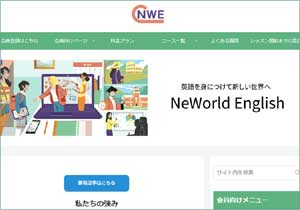 NeWorld English