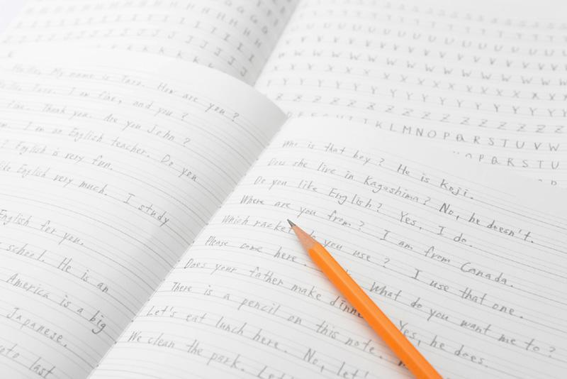 自分専用のノート