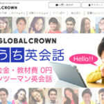 GLOBAL CROWN