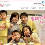 キーアイ(keyeye)