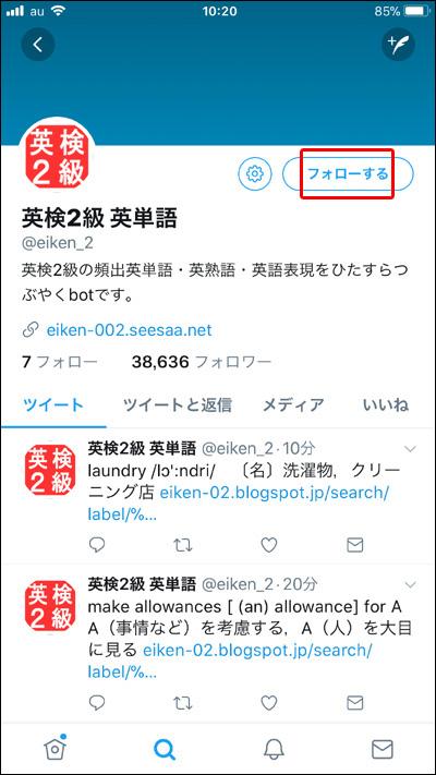 iPhone設定5