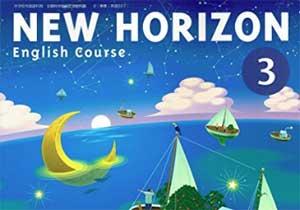 NEW HORIZON 3