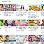 YouTube を利用した英語勉強法とは?