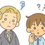 日本人が英語が苦手な理由に迫る!