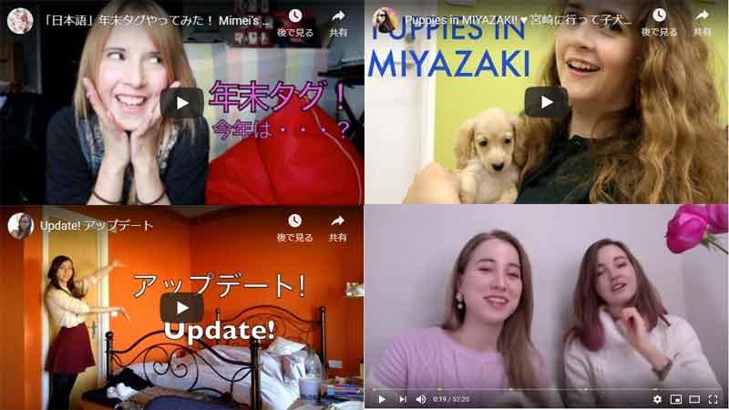 日本語を話す外国人