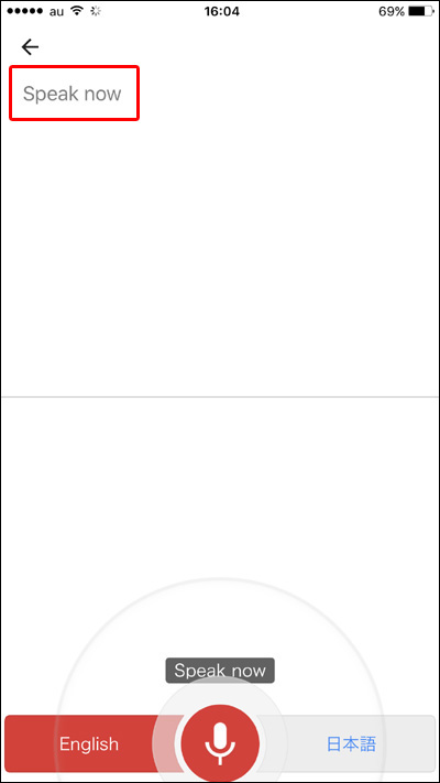 Google翻訳画面4