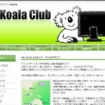 オンライン英会話 My Koala Club