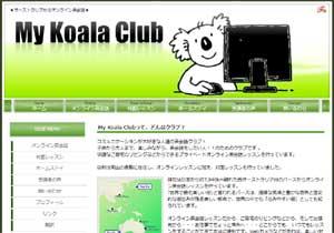 My Koala Club
