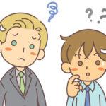 10年間勉強しても英語を話せない日本人!