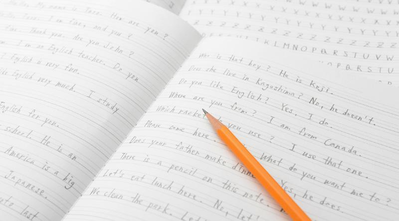書き取り用ノート